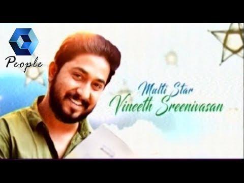Star Chat: Vineeth Sreenivasan Talks About Aana Alaralodalaral | 25th December 2017