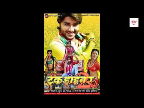 Truck Driver 2  || Bhojpuri Movie|| Motion...
