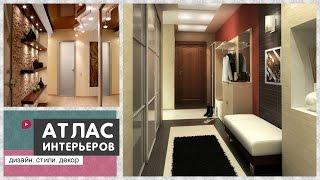 Узкий коридор и прихожая в квартире. Идеи дизайна(Узкий длинный коридор встречается и в хрущевках, и в новых квартирах. Дизайн такого коридора и прихожей..., 2016-12-15T15:20:21.000Z)
