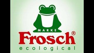 видео Бытовая химия Frosch. Бесфосфатные стиральные порошки Фрош.