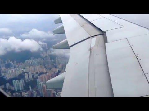Landing at (Hong Kong) Chek lap kok airport