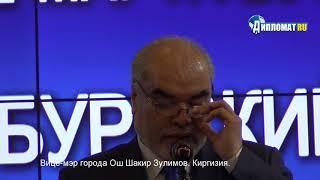 Смотреть видео Вице-мэр города Ош Шакир Зулимов онлайн
