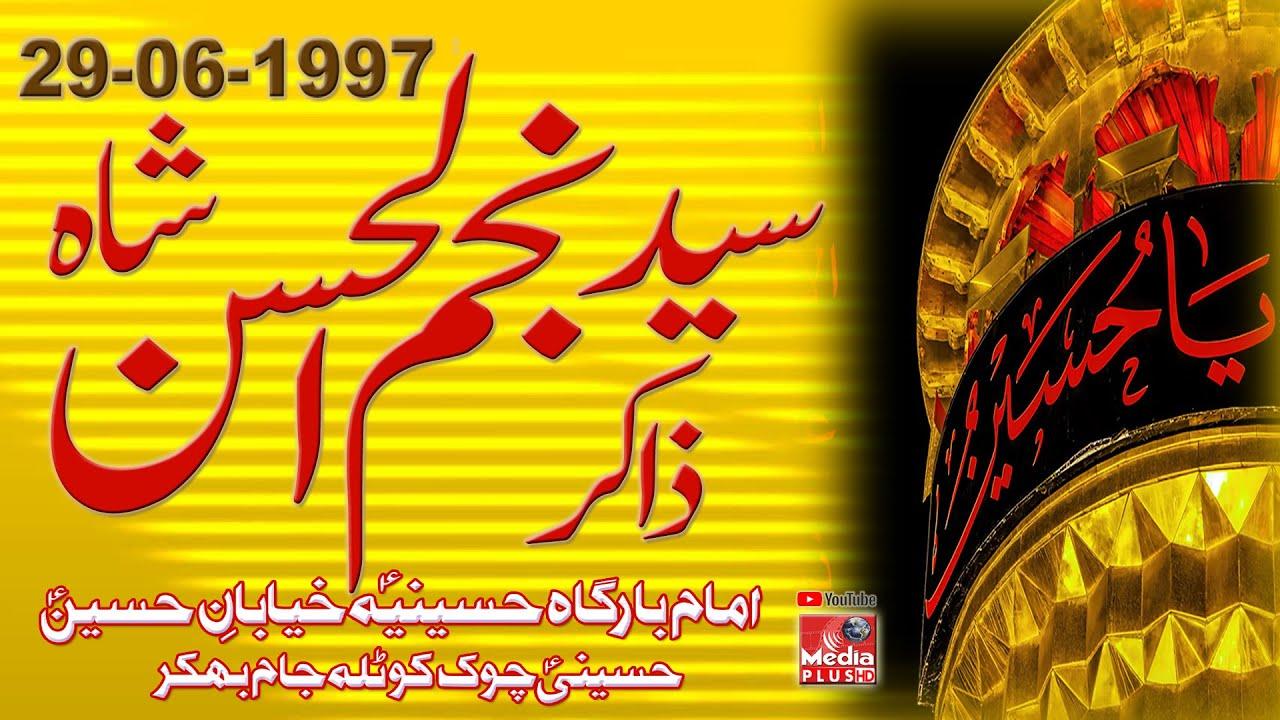 Download Zakir Najam Ul Hassan Notak I Majlis 1997 I Media Plus