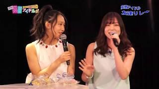 6/2(金)27:10~27:40に放送された、毎月第1金曜 TOKYO MX1(9ch)にて...