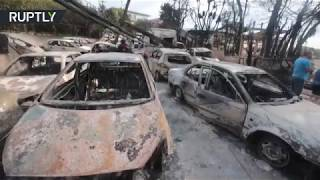 RAW: Horrendous aftermath of wildfires in Greece