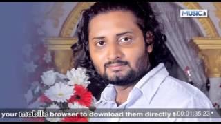 Seethale Raye - Janaka Waas Thumbnail