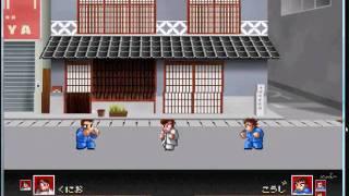 Nekketsu Kakutou Densetsu 2(?) Part 1