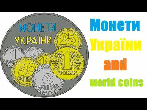 "1 фунт 2016 року ""World Coins"""