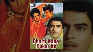 Dharti Kahe Pukarke (HD) - Hindi Full Movie - Jeetendra - Nanda - 60's Movie - (With Eng Subtitles) Thumb
