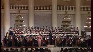 Большой Детский Хор. Концерт Евгения Крылатова (1987).