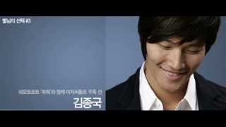 Cover images walking on the spot kim jong kook lyric