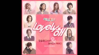[MP3/DL] Bomi & Seulong - Lovely해