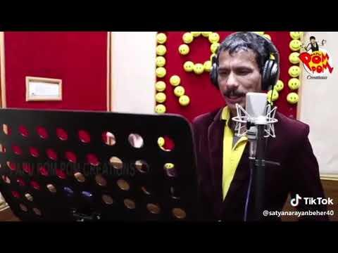Chirkut Movie Song... Nija Jebe Para Hue.... By Papu Pompom