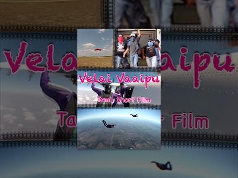 Velai Vaaipu- Hify Comedy Tamil Short Film - Must watch- Redpix Short Film
