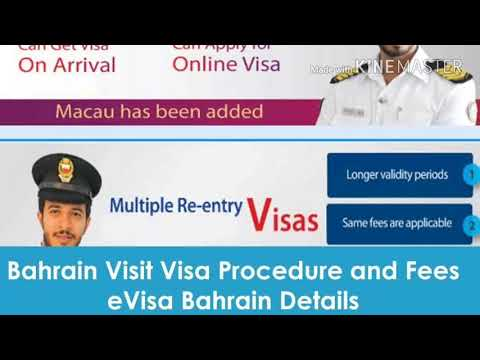 How to get E-visa in Bahrain.URDU/HINDI