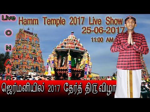 The Biggest Tamil Temple Europe 2017 | Hamm Amman Temple 25/