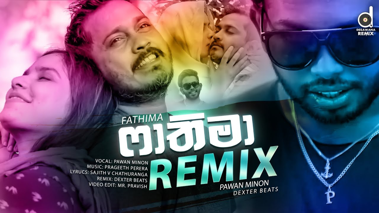 Fathima (Remix) - Pawan Minon (Dexter Beats) | Sinhala Remix Song | Pawan Minon Dj Songs || Dj Songs