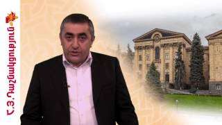 ՀՅԴ ի առաքելությունն իր սկսածն ավարտին հասցնելն է  ունենանք արդար Հայաստան