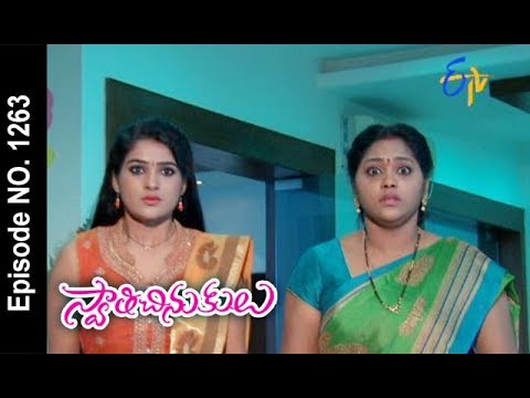 Swathi Chinukulu | 20th September 2017| Full Episode No 1263| ETV Telugu