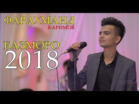 Фарахманд Каримов - Базморо 2018 | Farahmand Karimov - Bazmoro 2018
