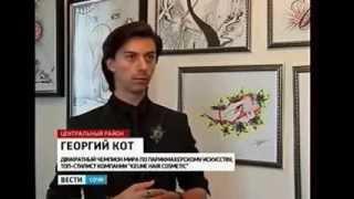 Георгий Кот победитель.mp4