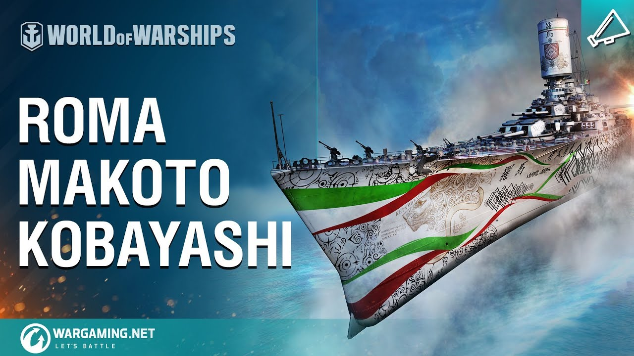 World of Warships –  Much-anticipated Roma