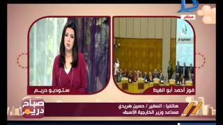 صباح دريم| فوز أبو الغيط بالأمانة العامة لجامعة الدول العربية