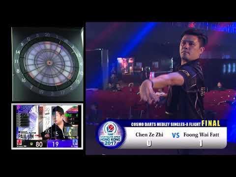 DARTSLIVE OPEN 2017 HONG KONG - COSMO DARTS MEDLEY SINGLES A  FLIGHT FINAL