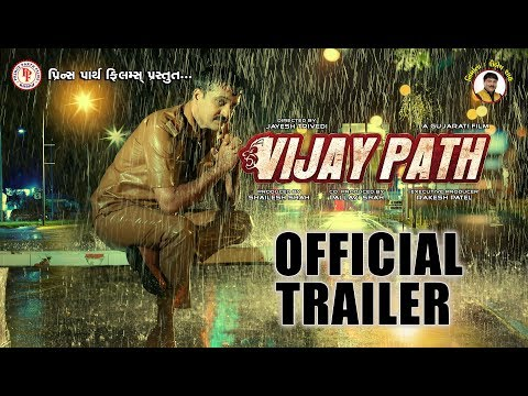 VIJAY PATH -  Official Trailer| Pratish Vora | Upcoming Gujarati Movie | 2nd August 2019