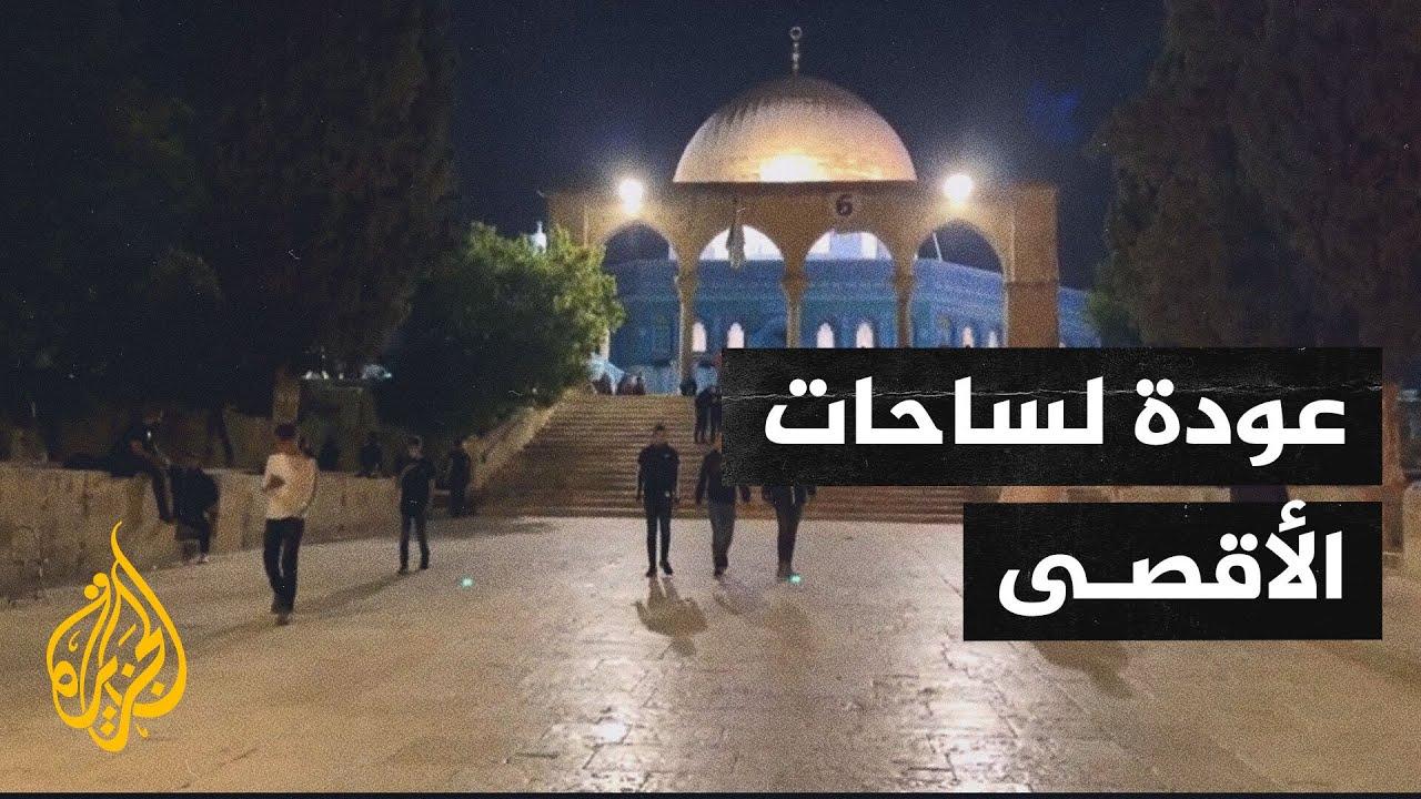 على وقع التكبيرات.. عودة المصلين للمسجد الأقصى بعد انسحاب قوات الاحتلال  - نشر قبل 7 ساعة