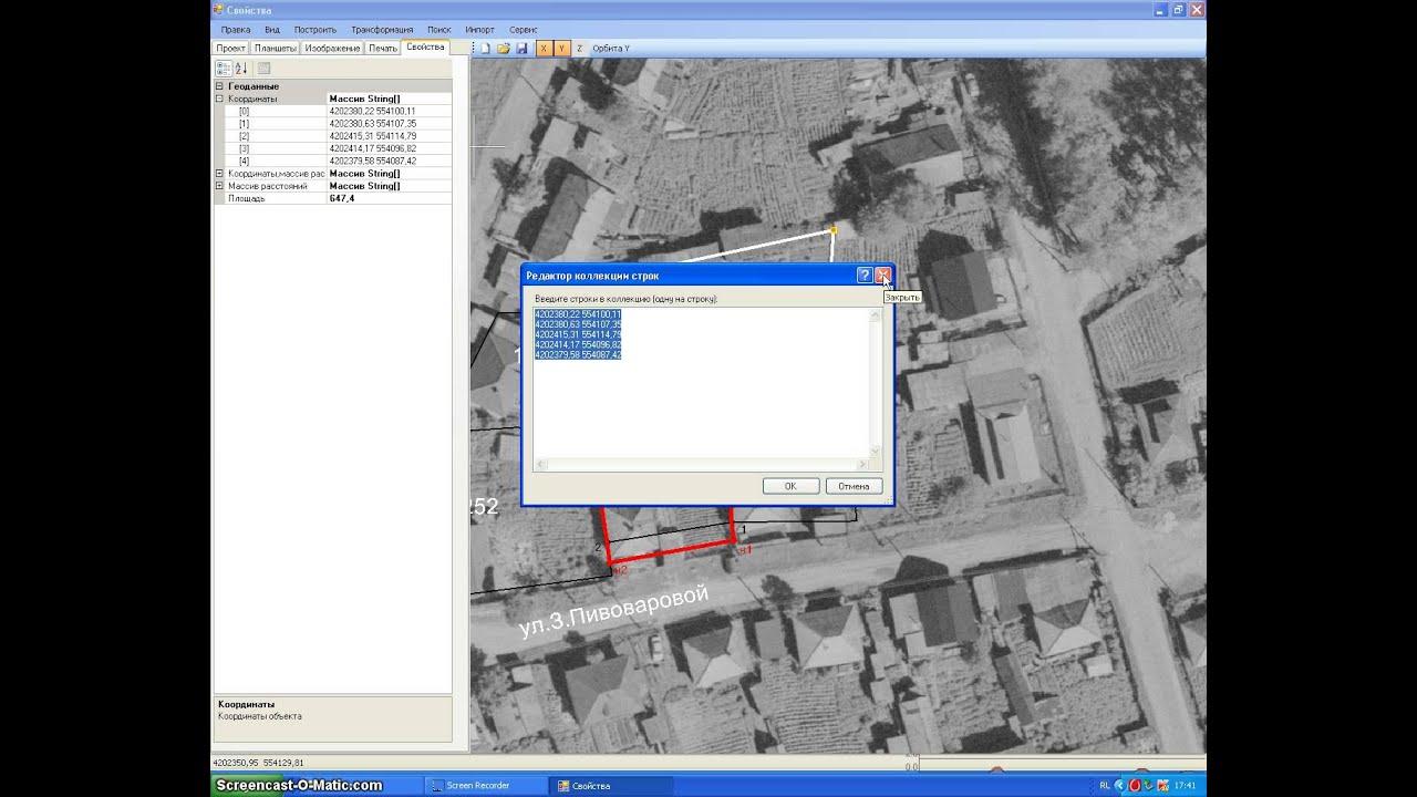 Как сделать схему расположения земельного участка самому