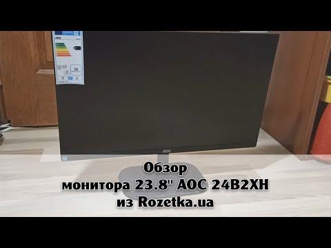 """Монітор 23.8"""" AOC 24B2XH"""