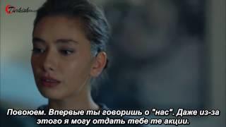 Черная любовь Сады грёз русские субтитры 40 серия HD