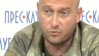 Дмитро Ярош у Львові