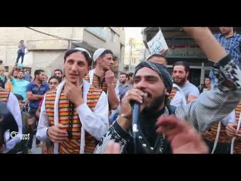 أهالي كفربطنا وسقبا بريف دمشق  يتظاهرون دعما لصمود فيلق الرحمن على جبهات القتال