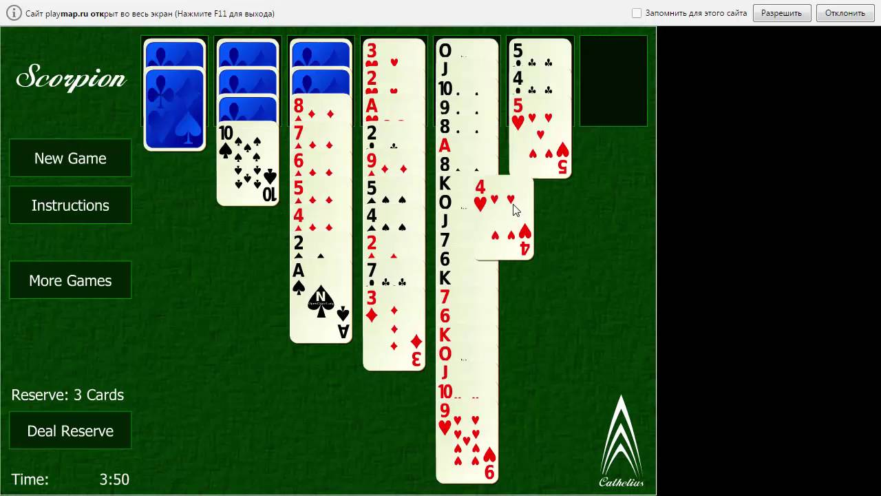 Карткові ігри пасьянси килимок
