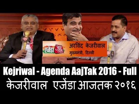 Agenda16 Arvind Kejriwal - Full Video | Rajdeep Sardesai