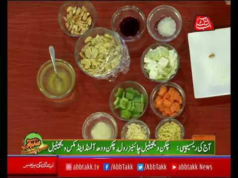 Abb Takk - Daawat-e-Rahat Ramzan Special - 9th Iftar (Chines Roll) - 25 May 2018