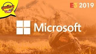 ซุยขิงๆ Special: Microsoft เปิดก่อนได้เปรียบ!! E32019