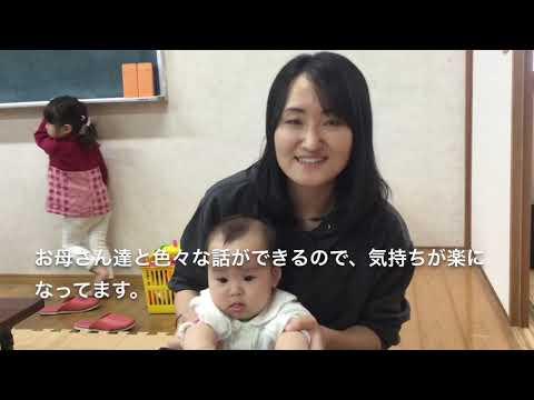 福岡市東区内の育児サークル・子育てサロンの紹介