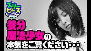 スリーピース#05【SLOT魔法少女まどか☆マギカ2】 魔法少女まどか☆マギカ 検索動画 35