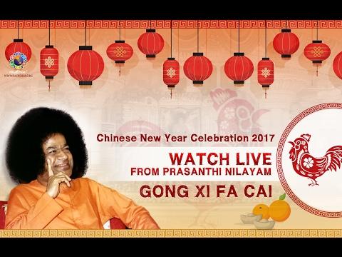 Chinese New Year Celebrations at Prasanthi Nilayam - 3 Feb 2017