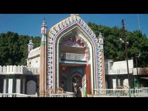 Ziarat e Dargah Hazrat Sayyad Saalaar Masoud Ghazi (R.A.), Bahraich Sharif, UP