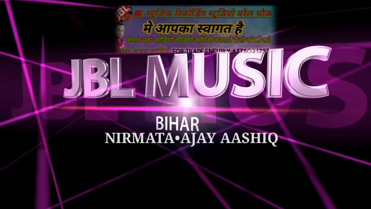Download भोजपुरी का सबसे हिट -gana song - लईका देवरे से हो गईल -Gaurav Thakur -Bhojpuri song New