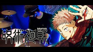 Download lagu 【呪術廻戦 - Opening Full】Eve - 迴迴奇譚 フルを叩いてみた|Jujutsu Kaisen Drum Cover by AToku