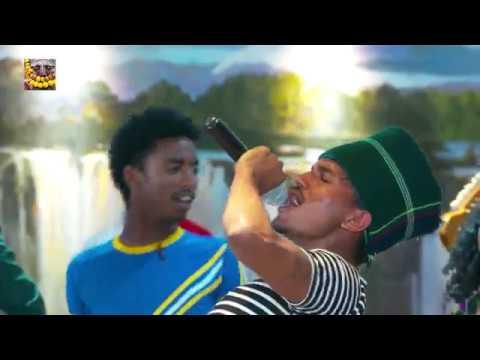 Ethiopian cultural music-(enkaselamta-እንካሰላምታ) ምርጥ ባህላዊ የመድረክ ሙዚቃና ውዝዋዜ