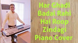 #kalhonaho #Harghadibadalrahihai   Kal ho na ho piano cover