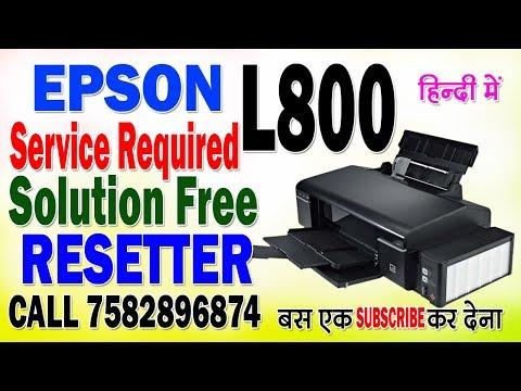 Epson L130 Red Light Blinking Problem Solution Software Download
