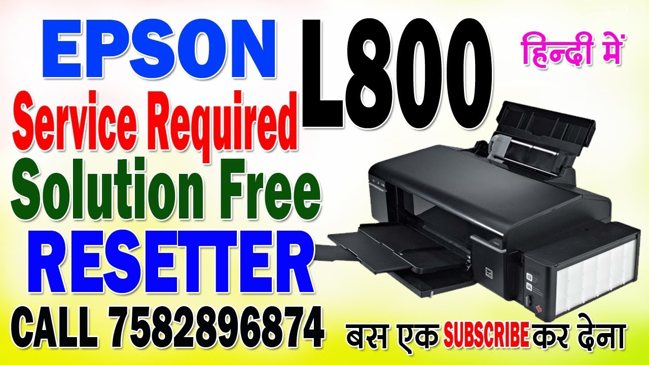 Solution in Hindi: DOWNLOAD