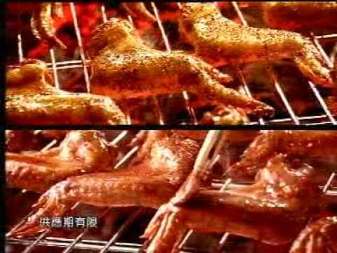 "Ken Chong & Miranda Wong - KFC "" BBQ Chicken Wing""  2003"